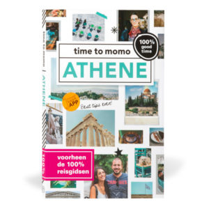 Athene reisgids